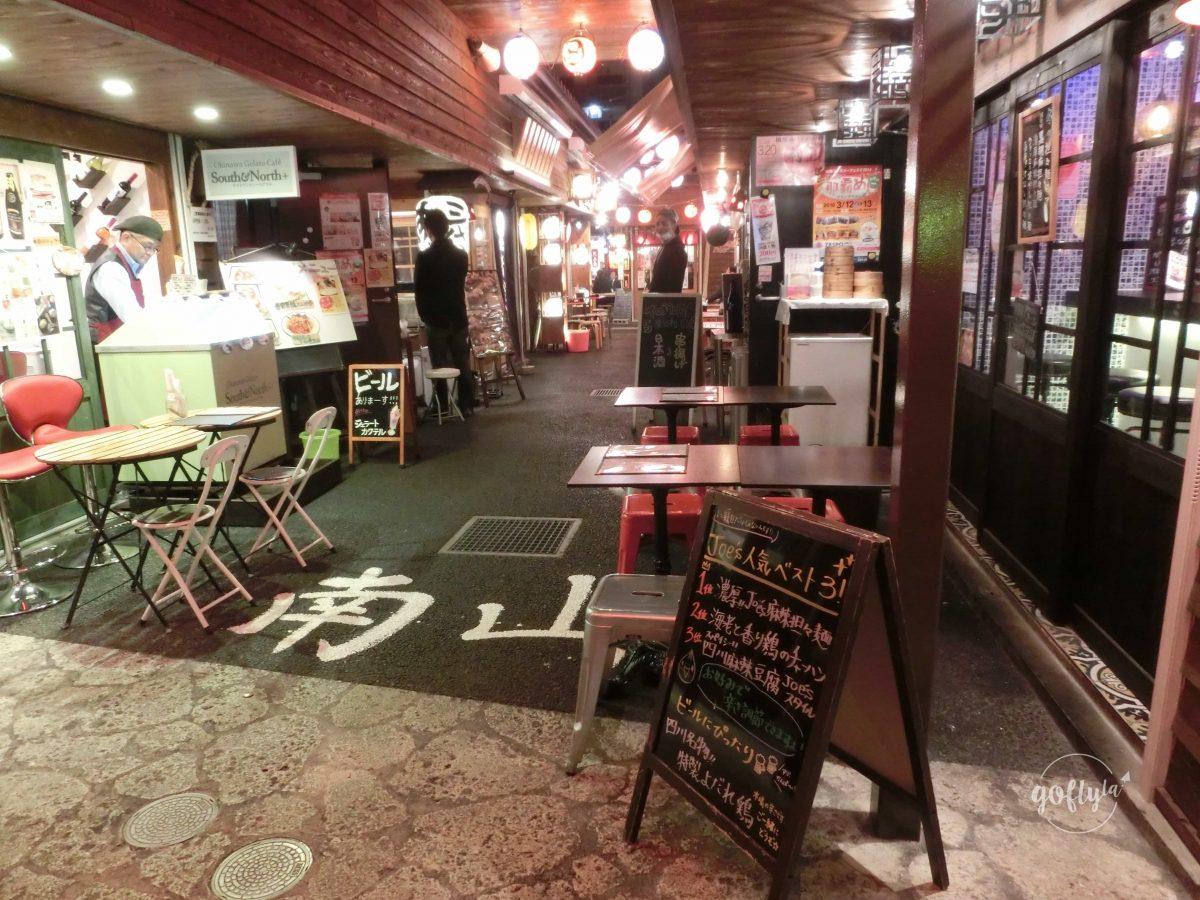沖繩自由行:琉球の牛、阿咕豬Agu,沖繩必食餐廳!