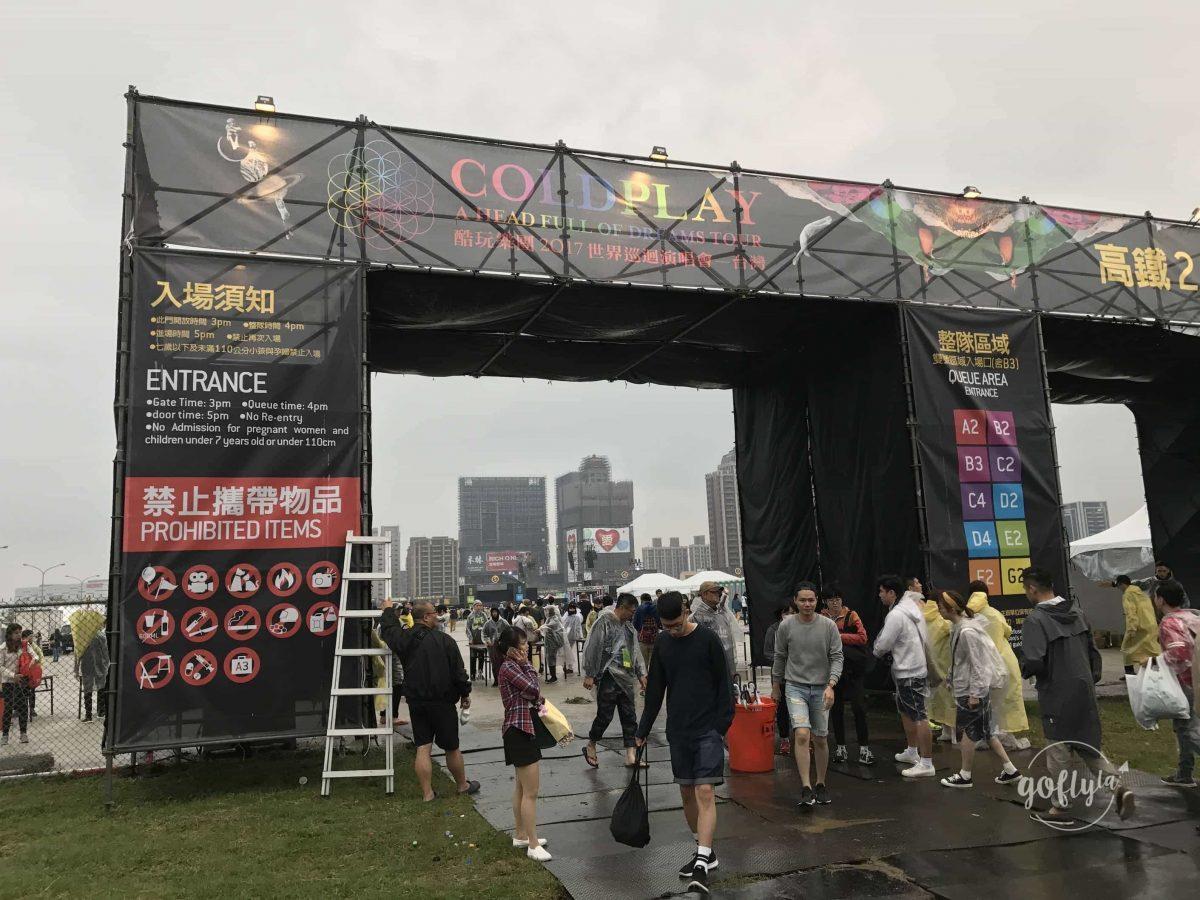 台北好去處:去台灣睇演唱會其實唔難!(附行程及台北自由行酒店推介)