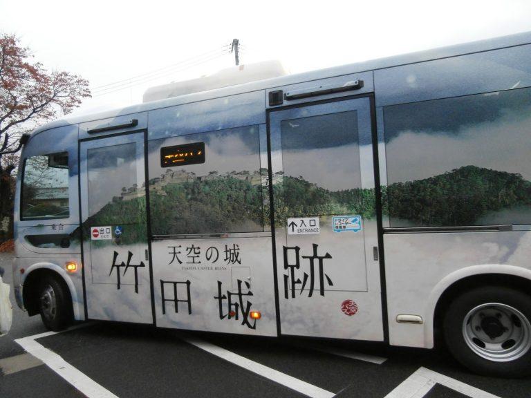 大阪自由行-日本機加酒-大阪景點-巴士大大隻字寫住天空之城竹田城跡唔驚搭錯車