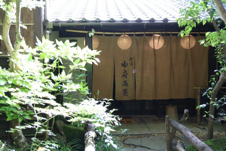 九州自由行-福岡自由行-九州自由行湯布院