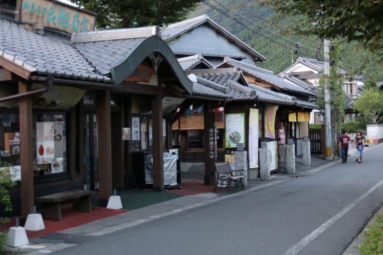 九州自由行-福岡自由行-湯之坪街道