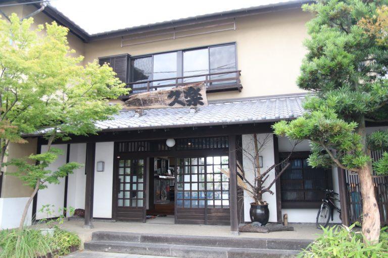 九州自由行-福岡自由行-川口屋旅館久楽