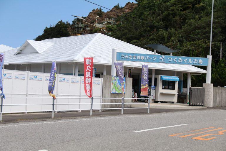 九州自由行-福岡自由行-海洋之卵體驗樂園