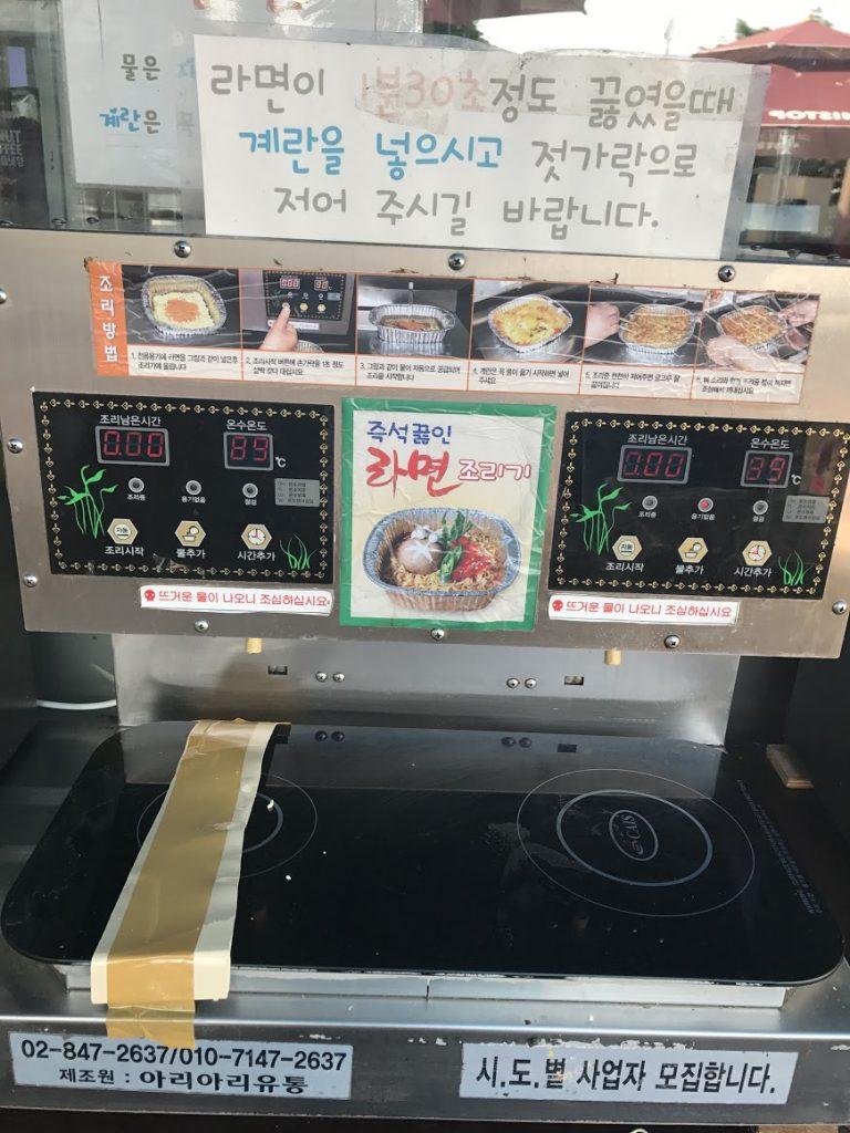 首爾自由行-韓國自由行-韓國旅遊-首爾景點-韓國機票-漢江公園即時煮拉麵機