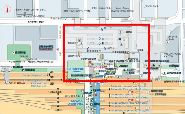 京都車站圖-京都自由行-京都景點-大阪自由行-大阪景點
