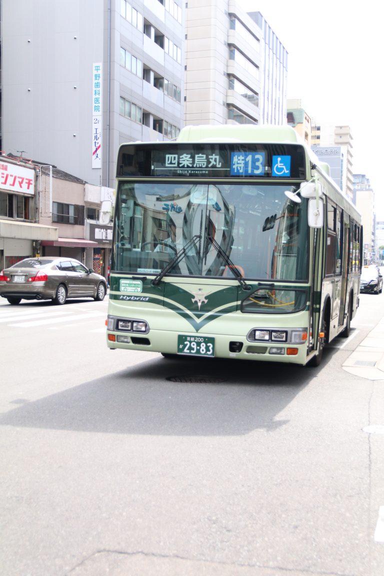 京都車站除了是主要的鐵路車站之外也是巴士的重要路線京都自由行-京都景點-大阪自由行-大阪景點