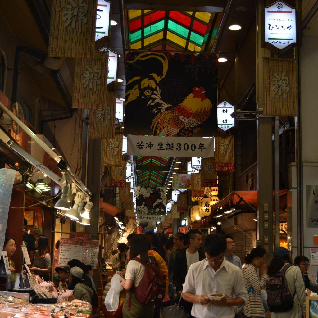 錦市場-京都自由行-京都景點-大阪自由行-大阪景點