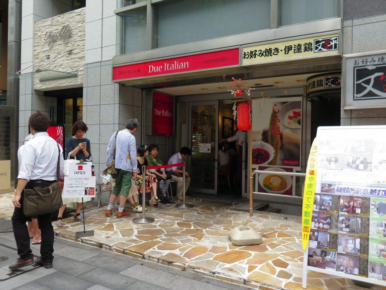 東京自由行-日本自由行-東京必食-2016年7月