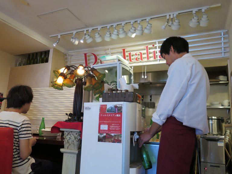 東京自由行-日本自由行-東京必食-親切的店員