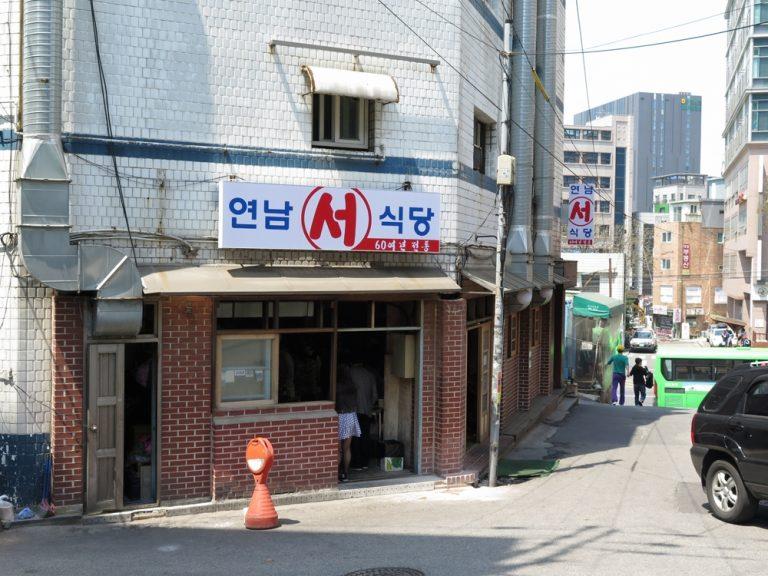 首爾自由行-韓國自由行-從7號出口走數分鐘直至見到一條小斜坡(同時聞到香噴噴的烤牛味道)那就代表你已到達餐廳