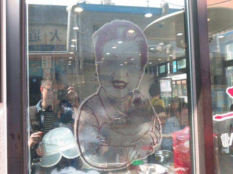 首爾自由行-韓國自由行-看到陳奶奶的照片確定沒有去錯店