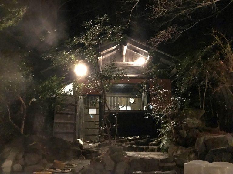 九州自由行-鹿兒島自由行-日本機加酒-沖身更衣的小木屋