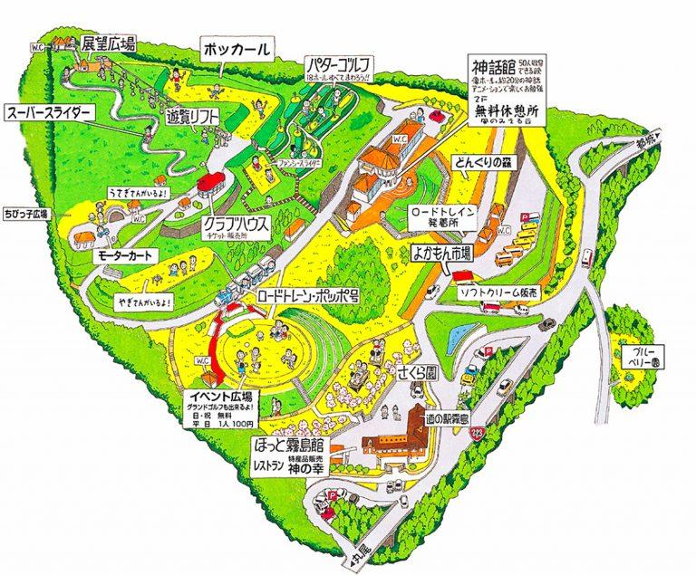 九州自由行-鹿兒島自由行-日本機加酒-霧島神話の里公園的地圖網絡圖片