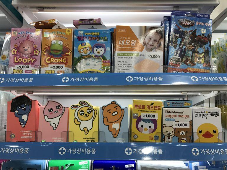 公仔主題膠布雖然以小童為主不過我平日也會買來用因為實在太可愛了-首爾自由行-韓國自由行-韓國旅遊-首爾景點-韓國機票