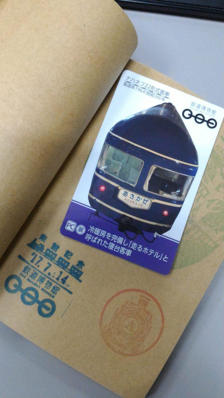 東京自由行-東京好去處-東京景點-必去門口拎張卡片去蓋章印咗參觀當日日期