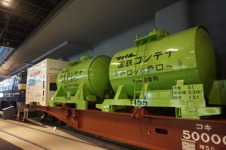 東京自由行-東京好去處-東京景點-載貨專用的KOKI 50000型集裝箱貨車