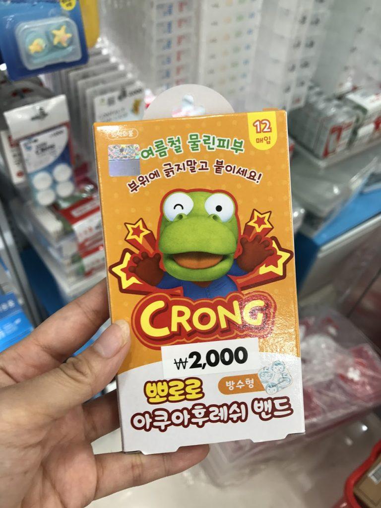 蚊蟲消炎貼-首爾自由行-韓國自由行-韓國旅遊-首爾景點-韓國機票