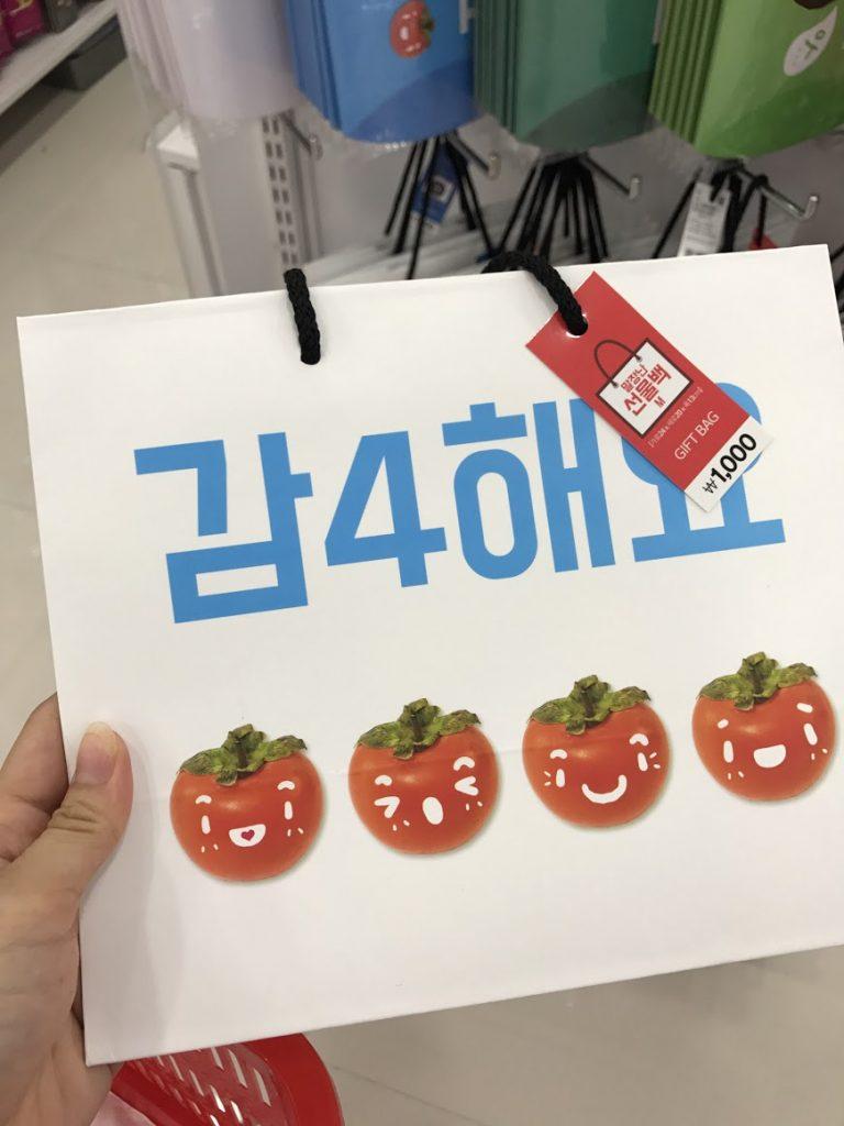 派對-首爾自由行-韓國自由行-韓國旅遊-首爾景點-韓國機票