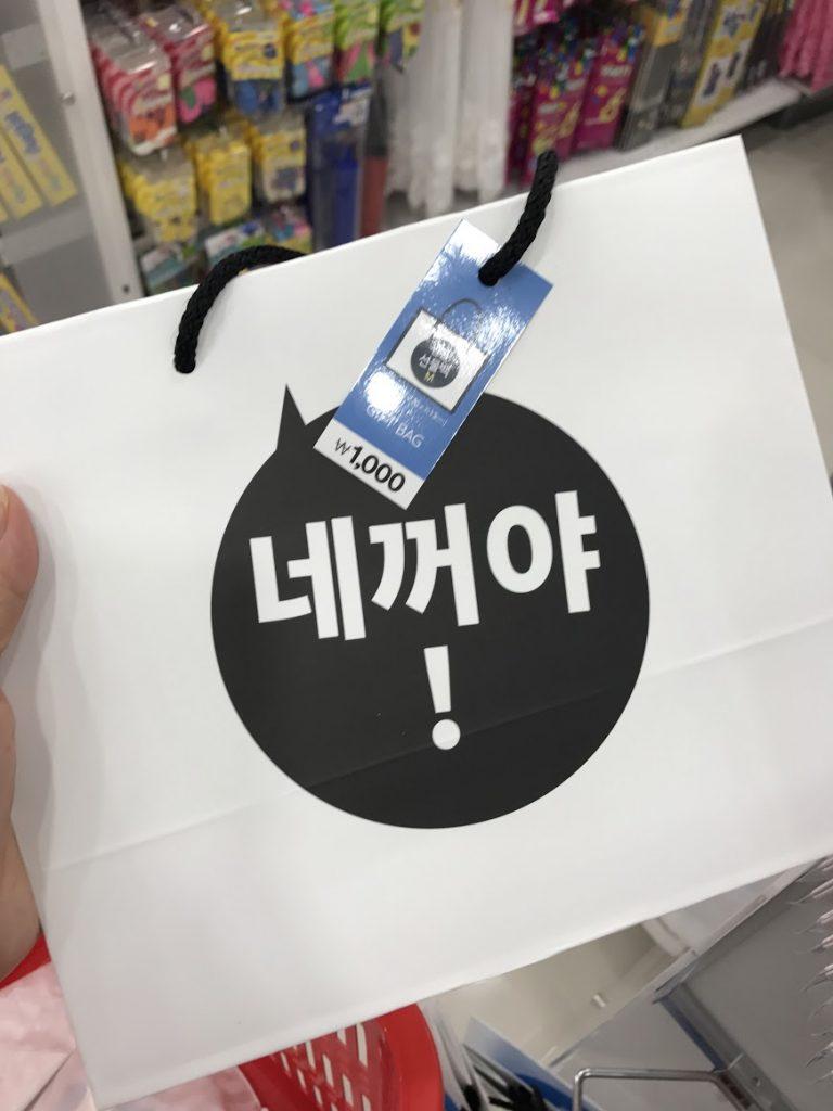 用品-首爾自由行-韓國自由行-韓國旅遊-首爾景點-韓國機票