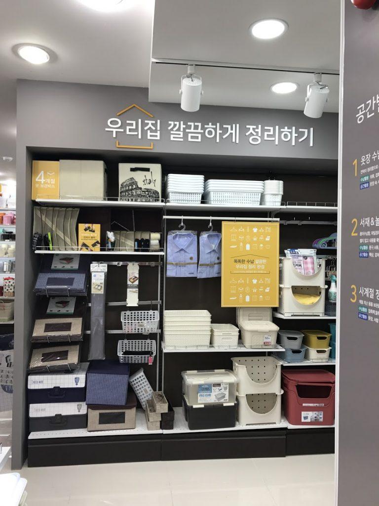 收納用品-首爾自由行-韓國自由行-韓國旅遊-首爾景點-韓國機票