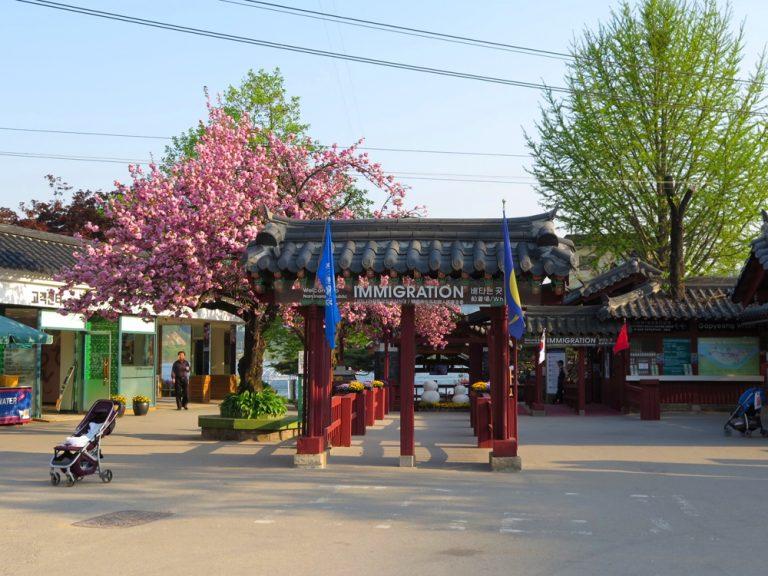 首爾自由行-韓國自由行-韓國旅遊-首爾景點-韓國機票-南怡島共和國碼頭,有個小小的入境處,只是象徵式,不需出示護照