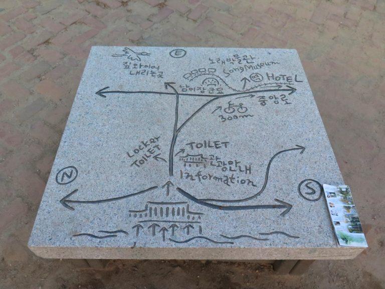 首爾自由行-韓國自由行-韓國旅遊-首爾景點-韓國機票-很可愛的南怡島導覽圖