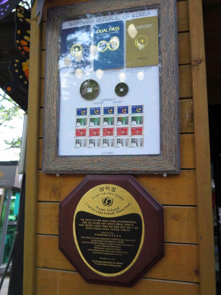 首爾自由行-韓國自由行-韓國旅遊-首爾景點-韓國機票-南怡島共和國的郵票,有機會可以寄張Postcard留念啊