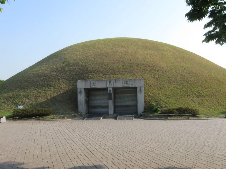 大陵苑天馬塚-釜山自由行-韓國自由行