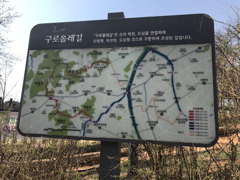 看得懂韓文嗎-首爾自由行-韓國自由行-韓國旅遊-首爾景點