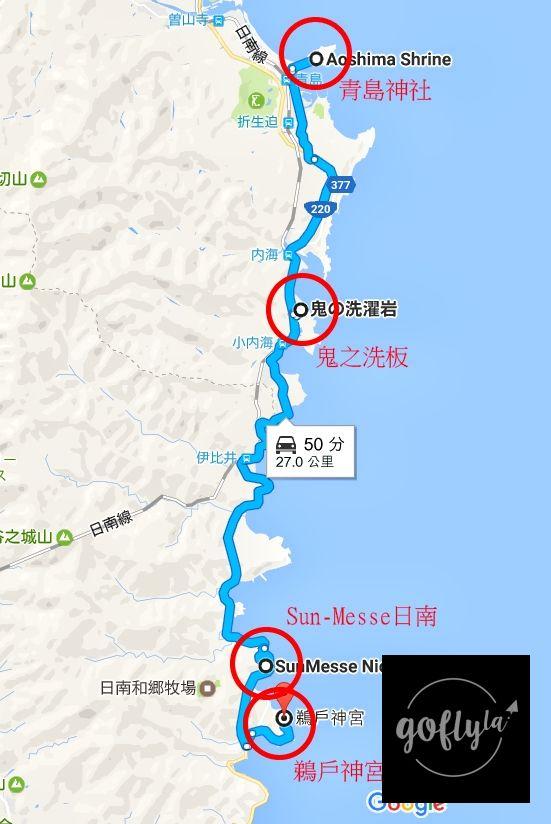 九州自由行-鹿兒島自由行-日本機加酒-福岡自由行-福岡景點-日南海岸主要的景點在海岸線上,沿著繞道就可到達
