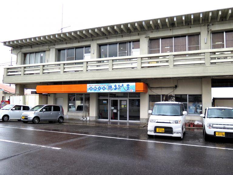 九州自由行-鹿兒島自由行-日本機加酒-福岡自由行-福岡景點-漁師之味的正門,樓上二樓就是餐廳的位置