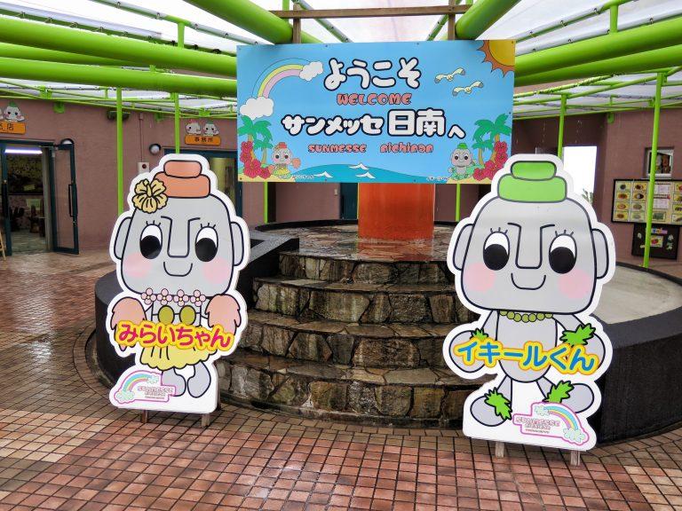 九州自由行-鹿兒島自由行-日本機加酒-福岡自由行-福岡景點-先買飛再泊車,兩隻可愛的日本化摩艾石像在歡迎你