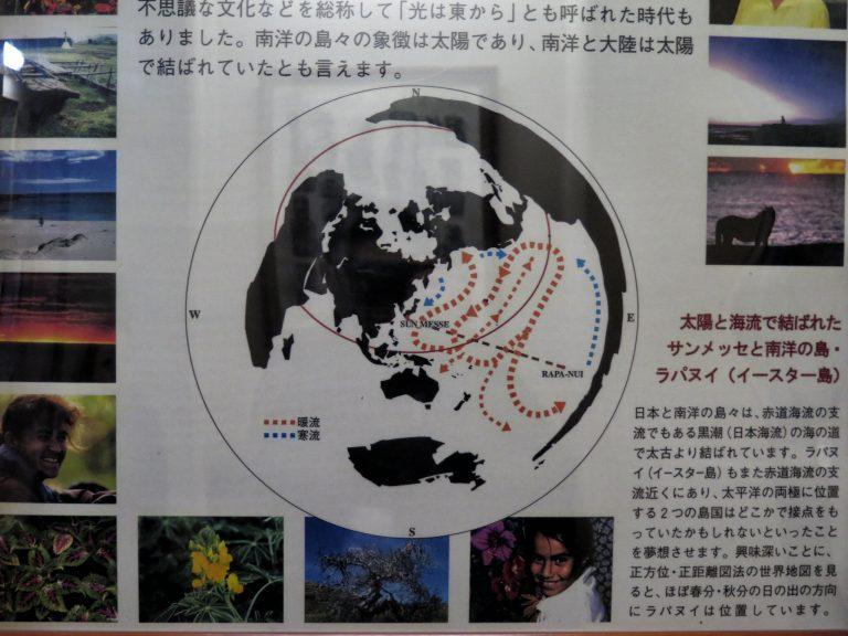 九州自由行-鹿兒島自由行-日本機加酒-福岡自由行-福岡景點-日南與復活島可於地圖上拉成直線