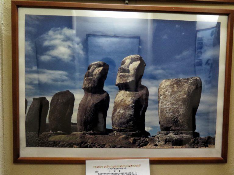 九州自由行-鹿兒島自由行-日本機加酒-福岡自由行-福岡景點-原裝正版摩艾石像的介紹