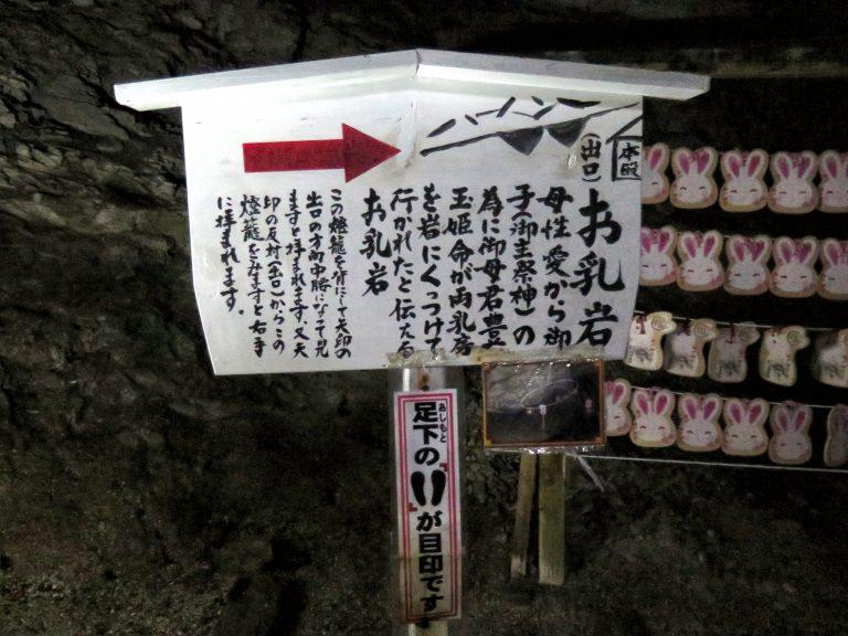 九州自由行-鹿兒島自由行-日本機加酒-福岡自由行-福岡景點-神宮故意豎立指標,教你從正確角度觀看