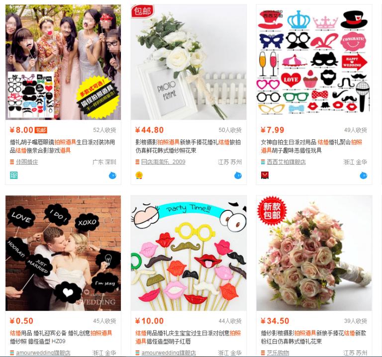 九州自由行-鹿兒島自由行-日本機加酒-福岡自由行-福岡景點-只要搜尋「结婚拍照道具」,即有大量道具任君選擇