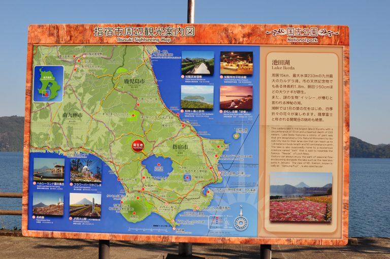 九州自由行-鹿兒島自由行-日本機加酒-福岡自由行-福岡景點-指宿其實相當多景點,絕對可以逗留三日兩夜