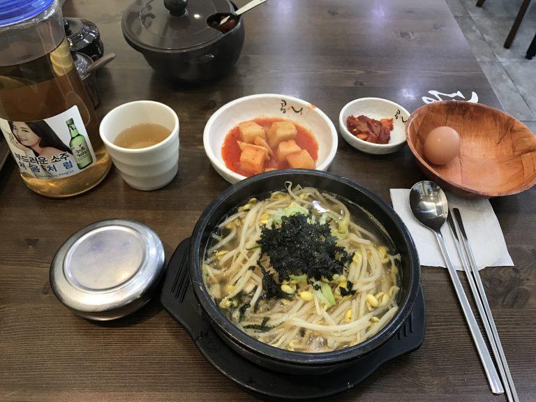 豆芽菜湯飯-首爾自由行-韓國自由行-韓國旅遊-首爾景點-韓國機票