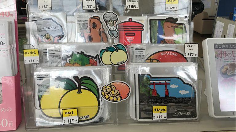九州自由行-鹿兒島自由行-日本機加酒-有青島神社同日南最有名的日向夏 (不過我覺得唔太好味lol)