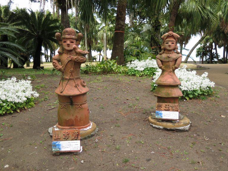 九州自由行-鹿兒島自由行-日本機加酒-植物園內都有神話故事的主角,山幸彥同豐玉姬