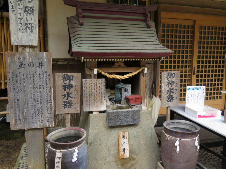 九州自由行-鹿兒島自由行-日本機加酒-在人型紙上寫上心願,放入御神水中溶化掉就成真了