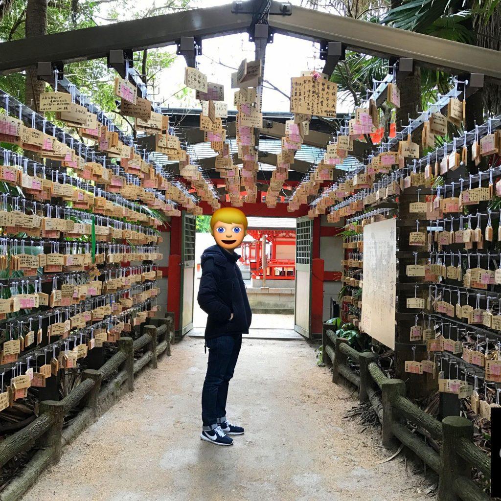 九州自由行-鹿兒島自由行-日本機加酒-呢個位一定要留影