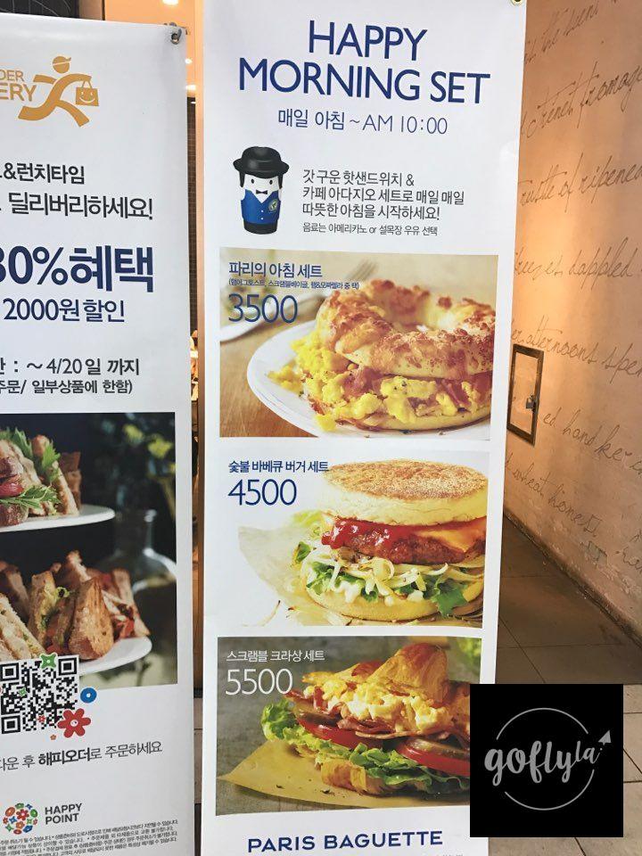 ParisBaguette-首爾自由行-韓國自由行-韓國旅遊-首爾景點-韓國機票