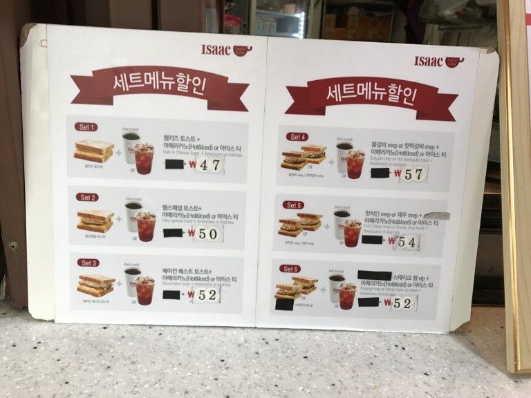 IssacToast餐牌-首爾自由行-韓國自由行-韓國旅遊-首爾景點-韓國機票