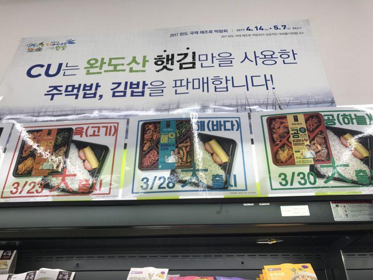 CU-首爾自由行-韓國自由行-韓國旅遊-首爾景點-韓國機票