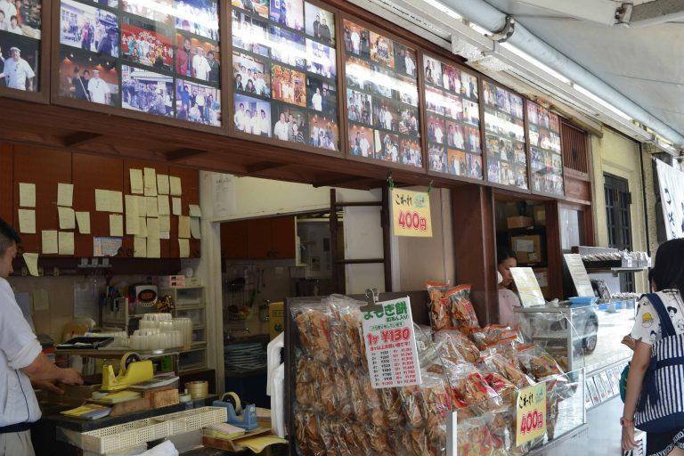 大阪自由行-大阪景點-京都自由行-京都住宿-京都景點