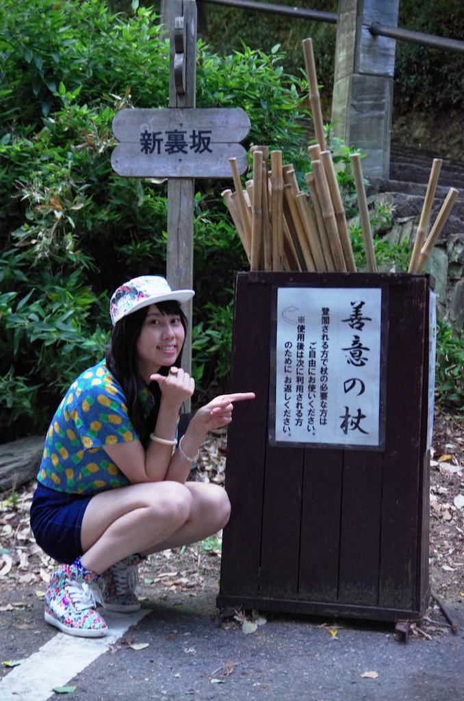 大阪自由行-大阪景點-可以拿一根善意之杖助你上山