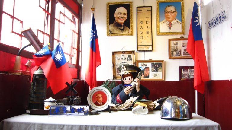台北自由行-台北住宿-台北好去處-台灣自由行-台北機票-台北自由行-克莉絲汀娜請你不要在辦公時間打來喊分手好不好
