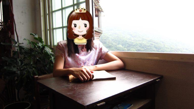 台北自由行-台北住宿-台北好去處-台灣自由行-台北機票-爺也能carry到書卷氣的小姐角色