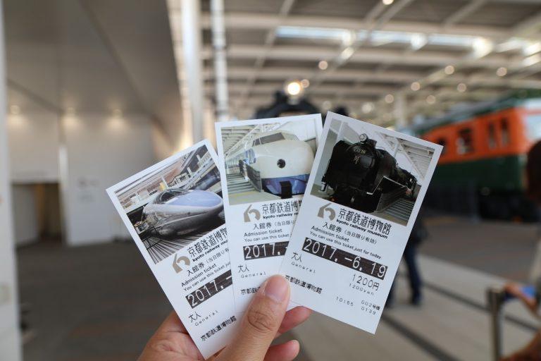 很有紀念價值的門票-大阪自由行-大阪景點-京都自由行-京都景點